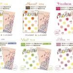 ■千趣会 ― 『MUSUBI』 ギフトカタログ表紙