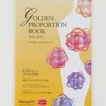 ■ダイアナ ― 『GOLDEN PROPORTION BOOK』 2011-2012 パンフレット表紙  (アーベック)