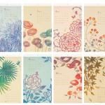 ■『増島加奈美カレンダー』 2009年  (企画・制作・販売:アートプリントジャパン)