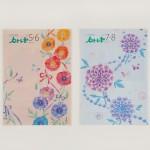 ■松坂屋 ― 『カトレヤ』 2010年度 広報誌表紙   (AD・D:栄印刷)
