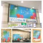 ■ファーストリテイリング ― 『mina津田沼 2008年サマーキャンペーンビジュアル』 屋外広告・店内ポスター・POP・web  (AD・D:ヴェリー・ヴィジュアル・アソシエイツ)