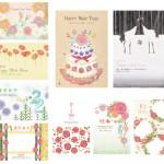 ■2012年 年賀状デザイン ― インプレスジャパン 『キラリ☆と輝くおしゃれな年賀状2012』