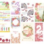 ■2012年 年賀状デザイン ― アスキー メディアワークス 『かわいいデザインおしゃれな年賀状2012  & 和の彩り 辰年版』