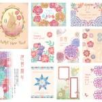 ■2011年 年賀状デザイン ― インプレスジャパン 『キラリ☆と輝くおしゃれな年賀状2011』