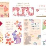 ■2011年 年賀状デザイン ― アスキー メディアワークス 『かわいいデザインおしゃれな年賀状2011 & 和の彩り 卯年版』