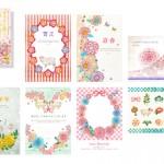 ■2015年 年賀状デザイン ― インプレス 『キラリ☆と輝くおしゃれな年賀状 2015』