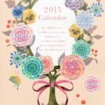 ■ソーマ化粧品 ― 『2015年壁掛けカレンダー』