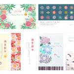 ■2016年 年賀状デザイン ― インプレス  『キラリ☆と輝くおしゃれな年賀状 2016』