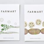 ■FARMART実行委員会・八王子市 ― イベント配布用ギフトカードデザイン・全2種