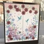 ■東京都八王子市・市制100周年記念事業 電気地上機器ラッピング用イラスト