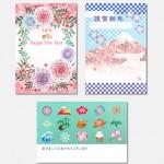 ■2019年 年賀状デザイン ― インプレス  『キラリ☆と輝くおしゃれな年賀状 2019』