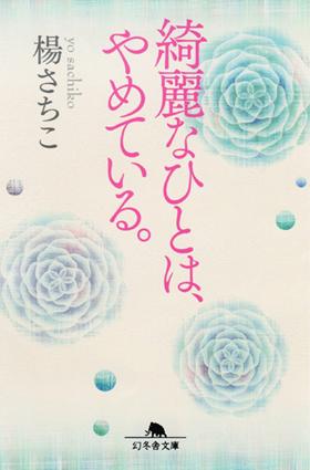 blog_008