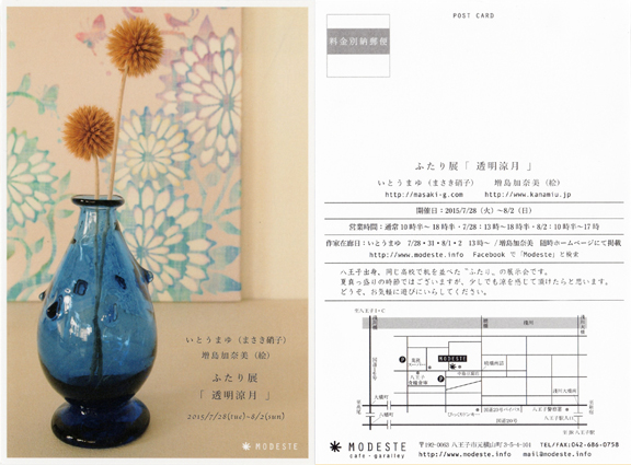 blog_036