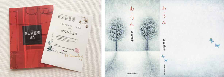 blog_041