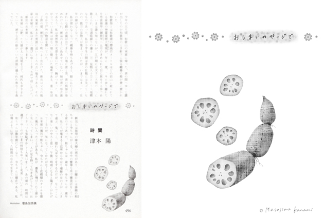 blog_054