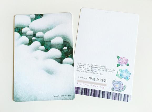 blog_068