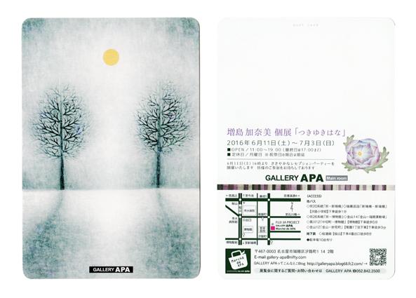 blog_075