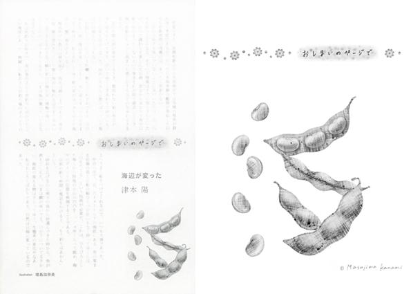 blog_077