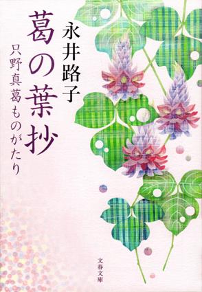 blog_079