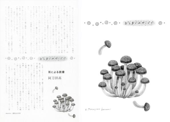 blog_082