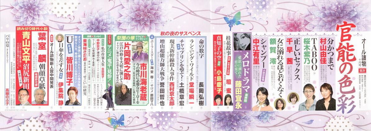 blog_084